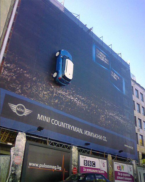 Успешна реклама-Mini Countryman