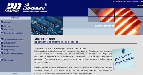 Инженеринг,автоматизация,силова електроника